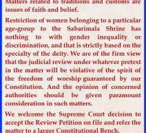 Sabarimala – Press Statement by RSS Akhil Bharatiya Prachar Pramukh
