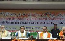Indresh Kumar ji honoured with honorary D. Lit by KMCUU