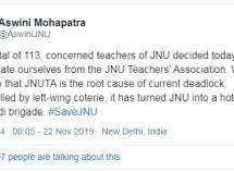JNUTA से 113 शिक्षकों ने स्वयं को किया पृथक
