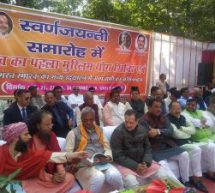 5 day Muslim Yoga Shivir begins in Uttarakhand