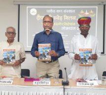 इतिहासकारों ने कश्मीर पर देश को गुमराह किया – कर्नल देवानंद