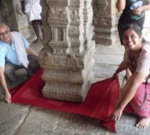 भारतीय ज्ञान का खजाना – 20