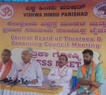 तेलंगाना व आंध्र प्रदेश की सरकारें हिन्दू विरोधी व तुष्टिकरण की नीतियों को बंद करें – विहिप