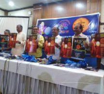 CBFF reflecting Bharatiya ethos to be held from Feb 21, 2020