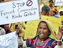 हिन्दू बच्चियों के लिए नरक बना पाकिस्तान…….