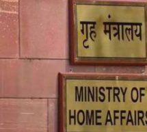 370 हटने के पश्चात जम्मू कश्मीर में आतंकियों ने 19 निर्दोष नागरिकों की हत्या की – गृह मंत्रालय