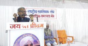 डॉ. आम्बेडकर जी के अनुसार वर्ग संघर्ष से विकास और हिंसा से अधिकार नहीं मिलेगा – डॉ. कृष्णगोपाल जी