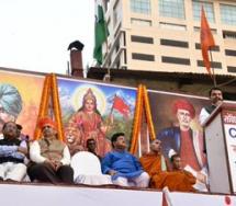 Mumbai Supports CAA – Mega rally in favor of Citizenship Amendment Act
