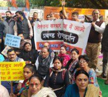 हैदराबाद चिकित्सक के जघन्य हत्या कांड के खिलाफ राष्ट्र सेविका समिति,महिला समन्वय और हिन्दू जागरण मंच का दिल्ली में प्रदर्शन