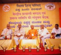 VHP pledges to build a cultured, strong and independent Bharat