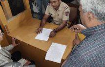 नागपुर महानगर की ओर से पुलिस में दर्ज करवाई शिकायत