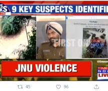 जेएनयू हिंसा – हिंसा में शामिल आरोपियों की पहचान की गई, रजिस्ट्रेशन करवाने वाले छात्रों को पीटा गया
