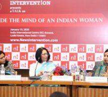 अपनी योग्यता से सफलता हासिल कर सकती है भारतीय महिला – प्रभा राव