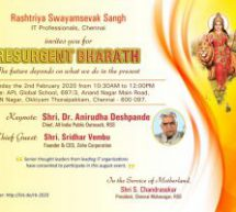 Be a part of 'Resurgent Bharat'