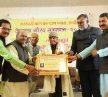 राजा चौरसिया को देवपुत्र गौरव सम्मान, केंद्रीय मंत्री प्रह्लाद सिंह पटेल ने प्रदान किया सम्मान