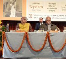 गांधी जी की विचार दृष्टि का मूल शुद्ध भारतीय था – डॉ. मोहन भागवत