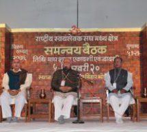 भारतीय मूल्यों से युक्त अनुशासित समाज का निर्माण करने में सहयोग करें – डॉ. मोहन भागवत जी