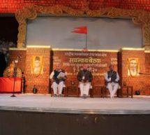 संगठित समाज बिना संभव नहीं समर्थ भारत – डॉ. मोहन भागवत जी
