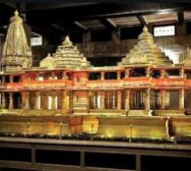 श्रीराम धाम के लिए ट्रस्ट गठन की घोषणा का स्वागत, निर्माण कार्य भी शीघ्र प्रारम्भ हो – आलोक कुमार