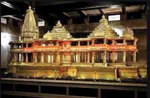 श्री राम जन्मभूमि पर भव्य मंदिर निर्माण के लिए ट्रस्ट बनाने को स्वीकृति