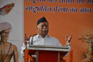 हिन्दू चिंतन में ही वैश्विक शांति का भाव भरा है – डॉ. मोहन भागवत