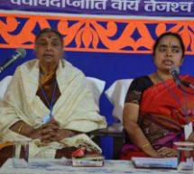 सेविका समिति की अखिल भारतीय कार्यकारिणी बैठक का रांची में आयोजन