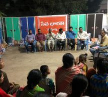 तेलंगाना – भेंसा में जिहादी हिंसा से प्रभावित परिवारों की मदद के लिए सेवा भारती ने बढ़ाया हाथ