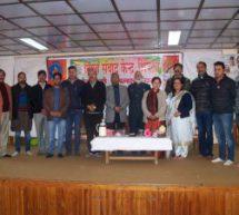 विश्व संवाद केंद्र द्वारा होली पर पत्रकार परिवार मिलन कार्यक्रम का आयोजन