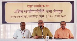 RSS to activate it's 15 lakh swayamsevaks to bring about positive changes in society – Arun Kumar