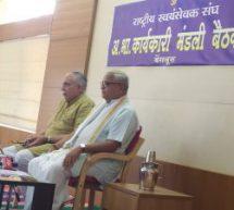 अ.भा. कार्यकारी मंडल प्रस्ताव –नागरिकता संशोधन अधिनियम 2019 – भारत का नैतिक व संवैधानिक दायित्व