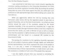 नागरिकता संशोधन कानून – अब किस मुंह से अफगानिस्तान के सिक्खों की चिंता कर रहे अमरिंदर सिंह