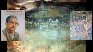 भीमबेटका के शिलाचित्रों के अन्वेषक – विष्णु श्रीधर वाकणकर