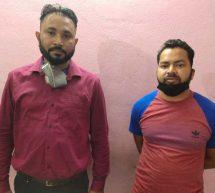 मॉब लिंचिंग – सब्जी वाले को पीट-पीटकर मार डाला, पुलिस ने दो को गिरफ्तार किया