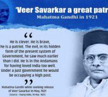 महात्मा गांधी की दृष्टि में स्वातंत्र्यवीर सावरकर – भारत माता के निष्ठावान पुत्र क्रांतिवीर सावरकर