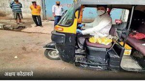 मेरा भारत – शादी के लिए जमा की राशि से प्रवासी श्रमिकों को खाना खिलाने लगा ऑटो चालक
