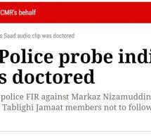 मौलाना साद को गिरफ्तारी से बचाने की जल्दी में क्यों सेक्युलर मीडिया?