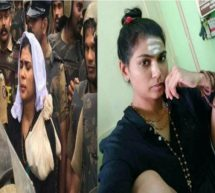 Karma catches up – Left-wing activist Rehana Fathima who tried to enter Sabarimala sacked by BSNL