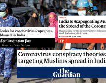 भारत में कोरोना, इस्लामोफोबिया और पश्चिमी मीडिया