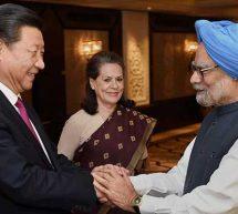 चीनी अतिक्रमण और भारतीय राजनीति – एक