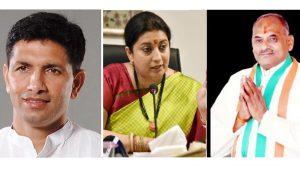 फिर सामने आया कांग्रेस नेताओं का महिला विरोधी चेहरा व चरित्र