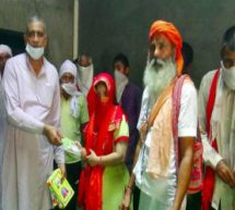 औरंगजेब के दबाव में पूर्वजों ने अपनाया था मुस्लिम धर्म, अब उनके वंशजों ने हिन्दू धर्म अपना कर की घर वापसी