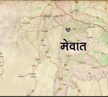 दलितों का कब्रिस्तान बनता जा रहा मेवात – जस्टिस पवन कुमार