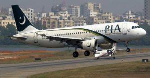 फर्जी पायलट लाइसेंस – अब ब्रिटेन ने भी लगाया पाकिस्तान एयरलाइंस पर प्रतिबंध