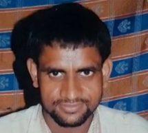 रोंगटे खड़े कर देने वाली वारदात, पिता ने कर दी अपने 5 बच्चों की निर्मम हत्या