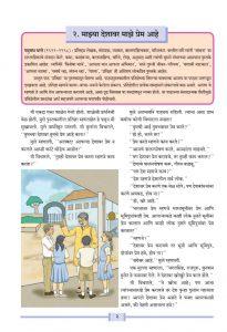 भगत सिंह, राजगुरु के बाद सुखदेव के बदले कुर्बान हुसैन क्यों?