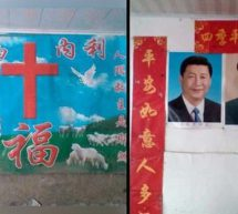 अत्याचारी चीन – मुस्लिमों के पश्चात अब ईसाई निशाने पर, जीसस के स्थान पर कम्युनिस्ट नेताओं की तस्वीर लगाने के आदेश