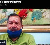 चीनी सीमा चीन की दीवार तक, शेष सब कब्जा है – इन्द्रेश कुमार