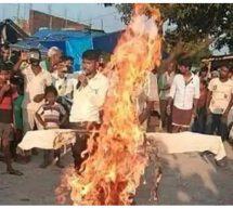 नेपाल – शी जिनपिंग का पुतला फूंका, जनता ने कहा भारत से रिश्ते न बिगाड़े ड्रेगन