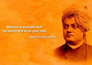"""स्वामी विवेकानंद की दृष्टि में """"आत्मनिर्भर भारत"""""""