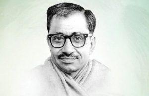 पं. दीनदयाल उपाध्याय के सपनों का 'अखंड भारत'